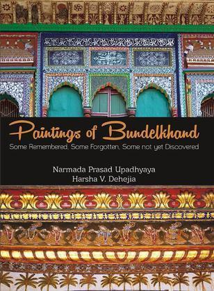 Paintings of Bundelkhand
