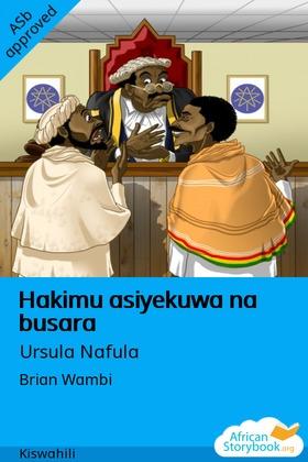 Hakimu asiyekuwa na busara