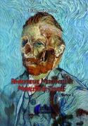 Pinacothèque Mercantile et Moraliste du Zombie