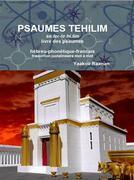 Psaumes Tehilim - Hebreu-Phonetique-Francais