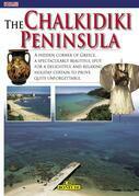 The Chalkidiki Peninsula - English Edition