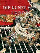 Die Kunst von Ukiyo-e