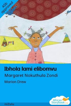 Ibhola lami elibomvu
