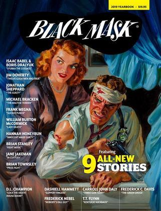 Black Mask 2019 Yearbook