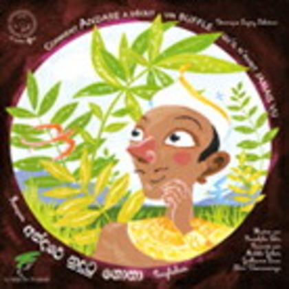 Comment Andare a décrit un buffle qu'il n'avait jamais vu - Conte srilankais bilingue