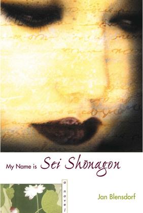 My Name is Sei Shonagon