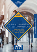 Guida all'università e ai test di ammissione 2020/2021