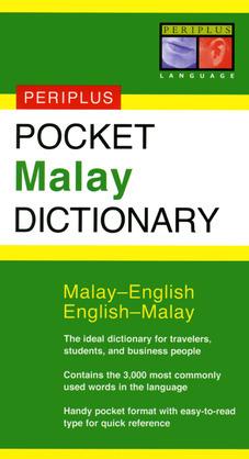 Pocket Malay Dictionary: Malay-English English-Malay