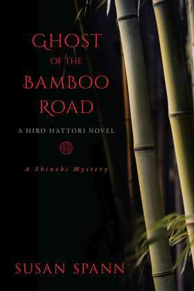 Ghost of the Bamboo Road