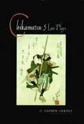 Chikamatsu: Five Late Plays