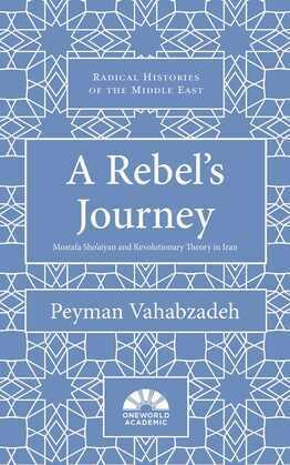 A Rebel's Journey