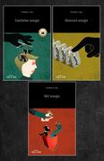 Coffret Trilogie - Aveugle