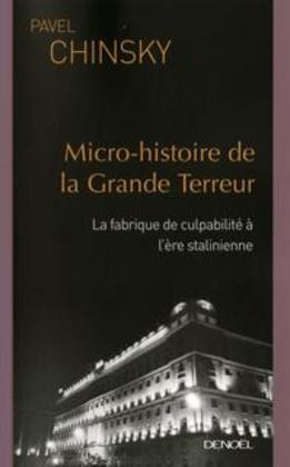 Micro-histoire de la Grande Terreur