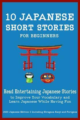 10 Japanese Short Stories for Beginners