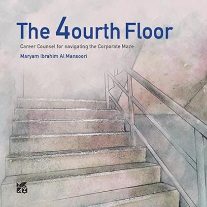 The 4ourth Floor English