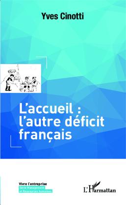 L'accueil: l'autre déficit français