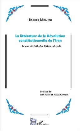 La littérature de la Révolution constitutionnelle de l'Iran