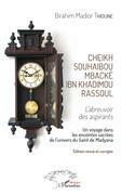 Cheikh Souhabou Mbacké Ibn Khadimou Rassoul