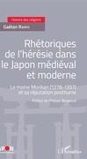 Rhétoriques de l'hérésie dans le Japon médiéval et moderne