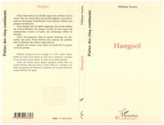 Hangool