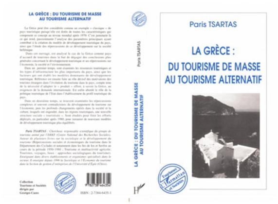 La Grèce : du Tourisme de Masse au Tourisme Alternatif