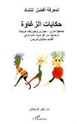 Contes Zaghawa v. arabe