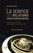 La science des relations internationales