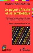 Le pagne africain et sa symbolique