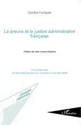 La preuve et la justice administrative française