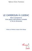 Le Cameroun à l'UDEAC