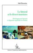 Littoral et le désert tunisiens Le