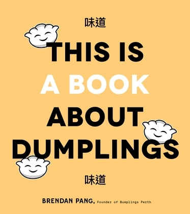 This Is a Book About Dumplings