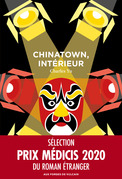 Chinatown, intérieur