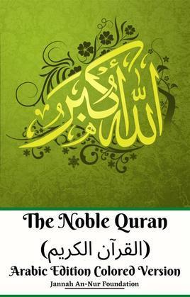 The Noble Quran (?????? ??????) Arabic Edition Colored Version