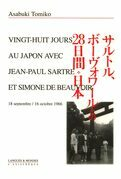 28 jours au Japon avec Jean-Paul Sartre et Simone de Beauvoir