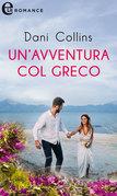 Un'avventura col greco