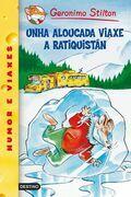 Unha aloucada viaxe a Ratiquistán