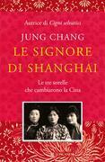 Le signore di Shanghai