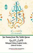 Juz Amma from The Noble Quran (?????? ??????) Bilingual Edition English Arabic Colored Version