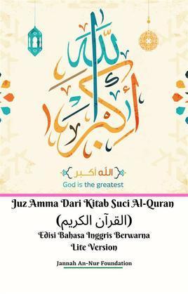 Juz Amma Dari Kitab Suci Al-Quran (?????? ??????) Edisi Bahasa Inggris Berwarna Lite Version