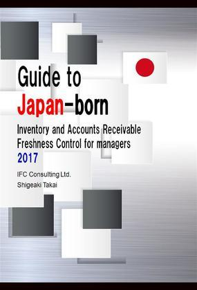 Guide to Japan-born Inventory and Accounts Receivable Freshness Control for managers 2017