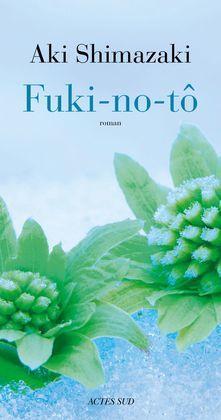 Fuki-no-tô