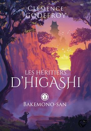 Les héritiers d'Higashi, 2 : Bakemono-san