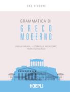 Grammatica di greco moderno