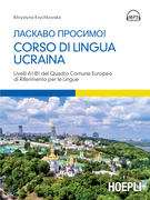 Corso di lingua ucraina