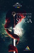 L'Epée de Shiga