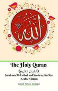 The Holy Quran (?????? ??????) Surah 001 Al-Fatihah and Surah 114 An-Nas Arabic Edition
