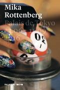 Mika Rottenberg (English edition)
