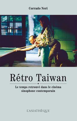 Rétro Taiwan