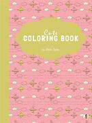 Cute Coloring Book for Kids